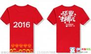 江西省樟树市第一中学定制个性班服