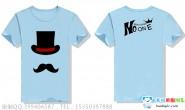个性创意胡子班服T恤