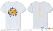 16届11班几何图案白色短袖圆领T恤