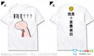湖南省某高校小恐龙创意女生款白色短袖班服