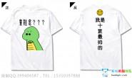 湖南省某高校小恐龙创意男生款白色短袖班服