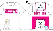 江西省吉安市某学校1班定制的卡通可爱潮流中指猫全身印班服