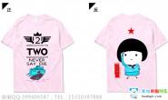 广西省某学校定制的2班粉色卡通可爱情侣短袖