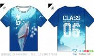 广东省珠海市第一中学6班海洋创意全身印短袖