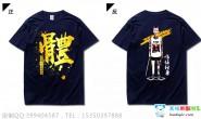 广西省南宁市第三中学体育五班定制的藏青色特色创意短袖班服