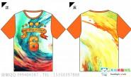 广东省阳江市第二中学定制的六班橙色特色全身印创意班服