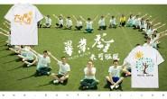 广东省深圳市高级中学定制毕业树拼名字班服