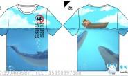 广西省南宁市某学校定制的4班中国风海洋鱼全身印班服