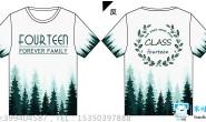江西省新余市第九中学14班定制的小清新全身印森林短袖