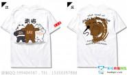 湖北省 荆州市 长江大学东校区新风学苑定制青少年媒体社团的白色短袖社服