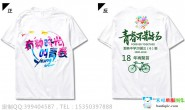 广东省化州市那务中学定制的18年白色纪念青春聚会服