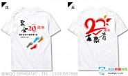 江苏省镇江市镇江卫校20周年再聚首白色聚会服