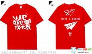 广西省柳州市柳州高级中学6班励志伐木累纸飞机红色短袖班服