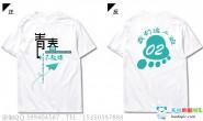 福建省福州市第一中学2班青春不散场小清新白色短袖班服