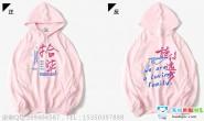 湖南省湘潭市时代阳光中学17班励志简约粉色带帽卫衣班服