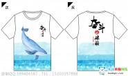 福建省福州市第一中学4班小清新鲸鱼海面气泡全身印短袖班服