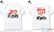 江西省宜春市第一中学98届高中毕业5班20年聚会服