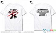 广西南宁市广西大学通信26班个性霸气酷炫白色T恤