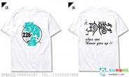 江西抚州大学的致青春T恤
