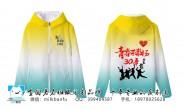 贵州省贵阳市花溪区定制的30年聚会服全身印风衣