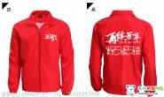 浙江工贸职业技术学院30年再聚首红色风衣外套聚会服