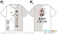 海南省海口第一中学定制的全身印短袖2班情侣男女班服