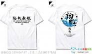 广西壮族自治区桂林市逸仙中学15班古风励志简约白色短袖班服