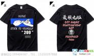广东省东莞市企石镇定制的9班黑色短袖炫酷潮流班服