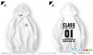 四川省攀枝市东区第一中学定制的1班白色连帽卫衣简约特色班服