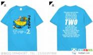 广东省佛山市三水实验中学2班个性创意励志湖蓝色短袖班服