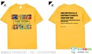 云南省丽江市第一高级中学15班像素卡通创意金黄色短袖班服