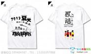 广西省玉林市第一中学定制的26班白色短袖个性毕业班服