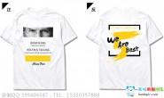 河北省张家口市第五中学(北校区)5班励志创意泼墨白色短袖班服