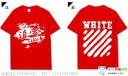 浙江省温州市第二中学定制的6班红色短袖简约励志潮流班服