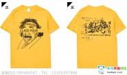 山东省莱芜市第十七中学4班爱因斯坦创意数学公式金黄色短袖班服