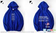 江西省新余市新余学院电子商务3班卡通创意个性深蓝色卫衣班服