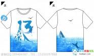 广东省肇庆市第二中学13班海浪鲸鱼小清新唯美全身印短袖班服