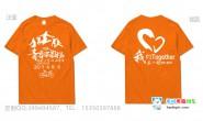 广州市番禺区定制的30年橘色简约创意青春不散场文字毕业30周年聚会服