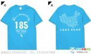 长春市第三中学的185班个性拼名字毕业湖蓝色短袖班服
