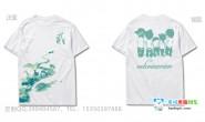 广东省湛江市吴川市覃巴镇高岭小学设计的2班创意毕业个性中国风卡通可爱泼墨白色短袖班服图案