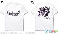 四川省绵阳市西南科技大学设计的4班个性星空毕业创意霸气炫酷翅膀白色短袖班服图案
