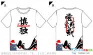 广东省惠州市惠州中学22班中国风泼墨毛笔全身印短袖班服