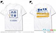 广东省广州市第三中学4班青春创意毕业白色短袖