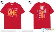 广东省广州市第四中学1班青春励志毕业红色短袖