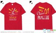 河南省郑州市第十中学1班青春励志毕业红色短袖