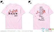山东省淄博市周村区第一中学四班樱花古风粉色短袖班服