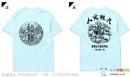广西壮族自治区南宁市第三中学浅蓝色古风海浪励志短袖班服