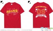 河南省郑州市第三中学9班青春励志毕业红色短袖