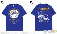 安徽省阜阳市一中4班卡通创意小猪团结潮流深蓝色短袖班服