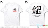 广东省深圳市深圳科学高中设计的简约个性潮流可爱特色白色短袖纪检部部服
